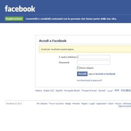 Nuovo virus su Facebook  Stavolta con la foto profilo