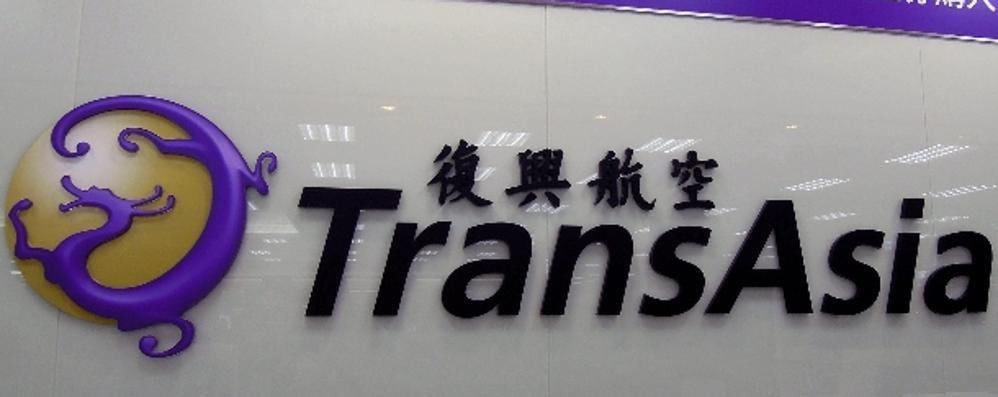 Aereo si schianta a Taipei Il video dell'impatto